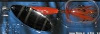 ABU Reflex Spinner Red, schwarz