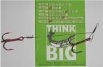 Think Big Fehlbisskiller, Kombimontage, 12 KG